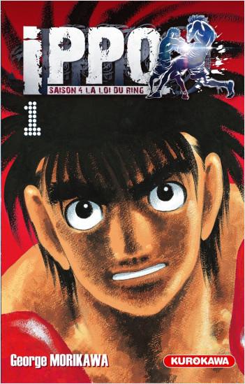 Ippo - saison 4, La loi du ring - tome 01