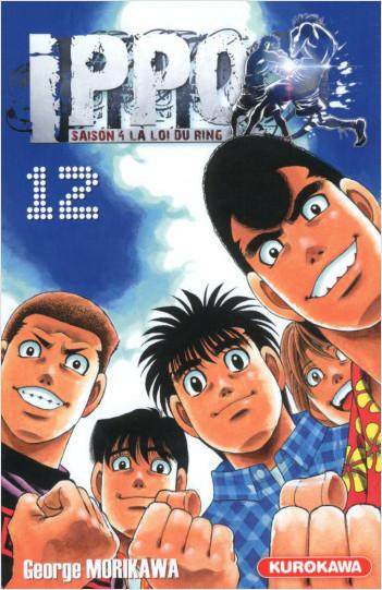 Ippo - saison 4, La loi du ring - tome 12