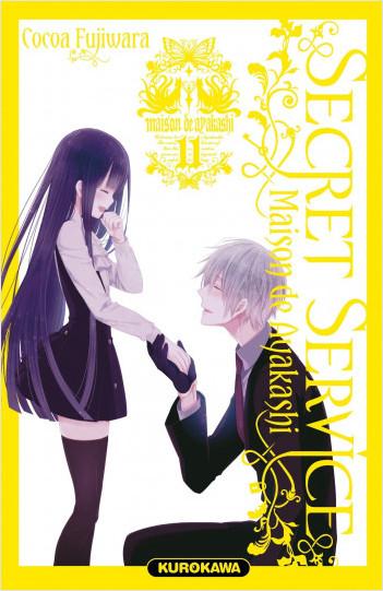 Secret Service - Maison de Ayakashi - tome 11