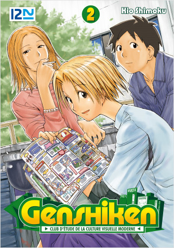 Genshiken - tome 02