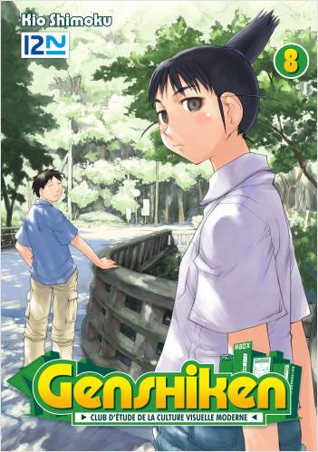 Genshiken - tome 08