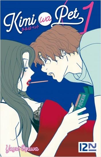 Kimi Wa Pet - tome 1