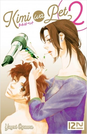 Kimi Wa Pet - tome 2