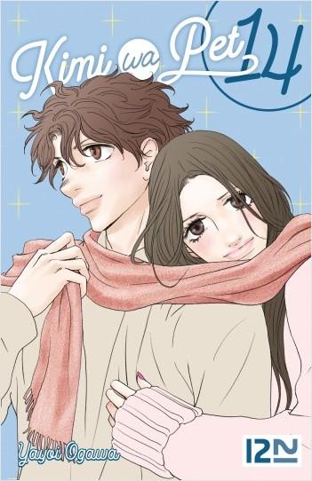 Kimi Wa Pet - tome 14