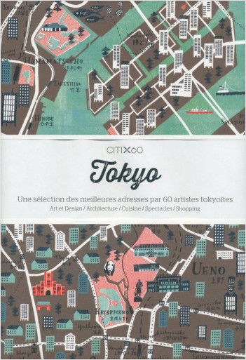 City Maps - Tokyo